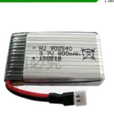 Pin Lithium 3,7V, 25C 800mAh dùng cho Flycam X5c, X5C-1 hoặc tương đương