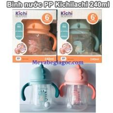 Bình Tập Uống Nước Pp Cao Cấp Có Ống Hút 240ml Kichilachi Kichi