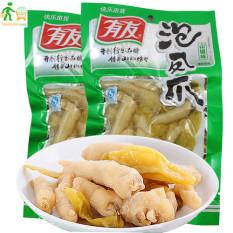 Chân GÀ CAY YUYU gói 210g 🍺 Đồ ăn vặt nội địa Trung Quốc