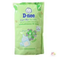 Nước rửa bình sữa Dnee Organic túi 600ml Thái Lan