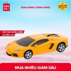 Mô hình ô tô Miniso Officially Licensed 1:32 Lamborghini Aventador Coup (Touch Type) 68328 (Cam)