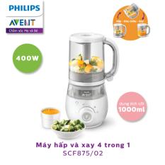 Máy hấp và xay thức ăn Philips Avent SCF875/02