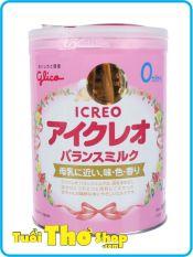 [ DATE T9/2021] Sữa Glico bước 0 nội địa Nhật 800g