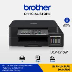 Máy in phun màu đa năng Brother DCP-T510W