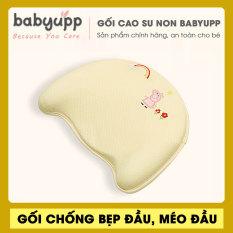 Gối cao su non cho bé Babyupp Màu Vàng. Gối chống bẹp đầu, méo đầu, móp đầu cho em bé và trẻ sơ sinh. Tặng kèm cẩm nang chăm sóc bé