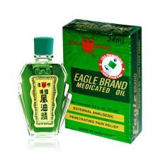 [MADE IN SINGAPORE] COMBO 2 CHAI Dầu Gió Xanh 2 Nắp (Eagle Brand Medicated Oil) – Cam kết hàng thật 100% – Bao check mã vạch
