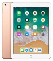 Apple iPad WiFi 32GB New 2018 (Gold)