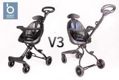 Xe đẩy đi dạo cao cấp 2 chiều Baobaohao Only V3 (dòng cải tiến của V1)
