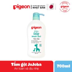 Tắm gội dịu nhẹ Pigeon 700ml Jojoba
