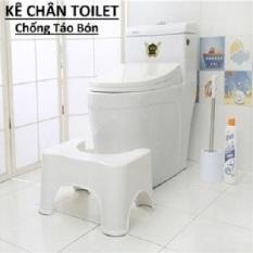 [Hàng Việt Nam] Ghế kê chân toilet chống táo bón Việt Nhật Made in Việt Nam Ghế hỗ trợ đi vệ sinh (màu trắng)