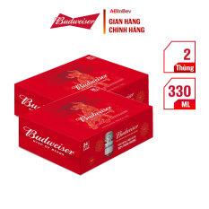 Combo 2 Thùng 24 Lon Bia Budweiser Phiên Bản Tết 2021 (330ml/lon)