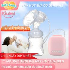Dụng cụ hút sữa điện đơn Kiuimi, Máy hút sữa kết hợp massage bầu ngực 9 cấp độ – tự động tiết sữa – tránh tràn sữa – yên tĩnh – không gây tiếng ồn, máy hút sữa ban đêm không gây ồn cho bé ngủ, máy hút sữa điện đơn Kiuimi