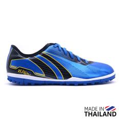 Giày đá banh Pan Thái Lan đế đinh Bravo