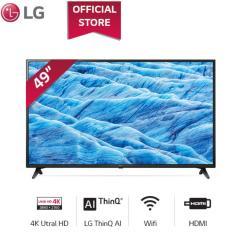 Smart TV LG 49inch 4K UHD – Model 49UM7100PTA (2019) độ phân giải 3840×2160, Hệ điều hành webOS smart TV, tính năng AI ThinQ – Hãng phân phối chính thức
