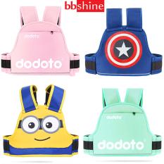 [Đai đi xe máy] Đai đi xe máy cho bé Dodoto chắc chắn thoáng khí có túi đựng đồ tiện lợi an toàn cho bé 1-10 tuổi BBShine – SS015