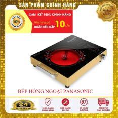 1(RẺ VÔ ĐỊNH )Bếp hồng ngoại giá rẻ Panasonic xuất xứ nhật bản hàng fullbox phụ kiện đầy đủ (BH24 tháng hỗ trợ đổi trả 7 ngày)