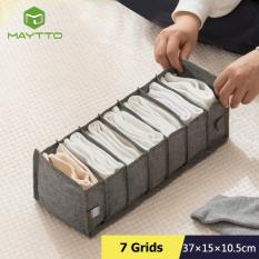 MAYTTO Household Storage Box Compartment Panties Socks Bra Storage Case Underwear Drawer Wardrobe Clothes Organizer Foldable Linen Cloth Storage Box