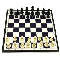 Đồ Chơi Giáo Dục Board Games Sato Cờ Vua Quốc Tế Có Nam Châm Cho Bé Từ 3 Tuổi