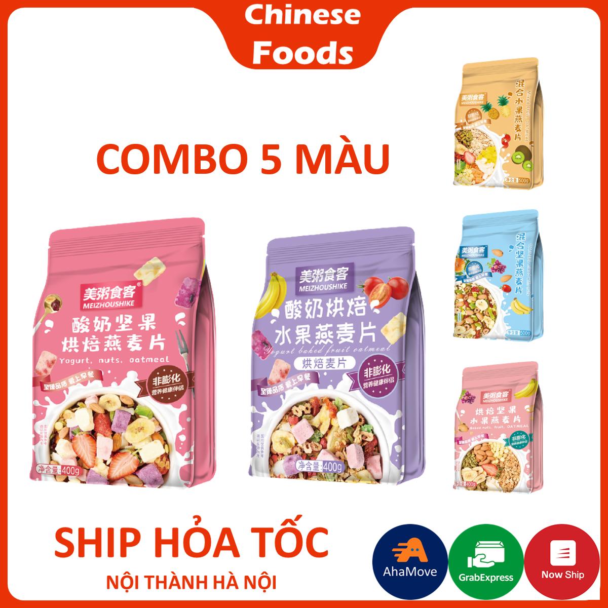 Cocmbo 5 Màu Ngũ Cốc Sữa Chua Hoa Quả Giảm Cân Meizhoushike 400 – 500g