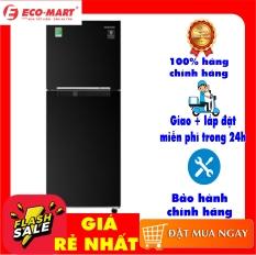 [Trả góp 0%]Tủ lạnh Samsung Inverter 208 lít RT20HAR8DBU/SV Mới 2020 Inverter tiết kiệm điện Ngăn Cool Pack duy trì độ lạnh khi mất điện Công nghệ kháng khuẩn khử mùi:Bộ lọc than hoạt tính Deodorizer