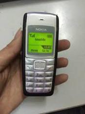 Điện thoại độc cổ NOKIA 1110i giá rẻ tặng kèm sim 3g 10 số