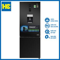 Tủ lạnh Aqua AQR-IW338EB(BS) – Miễn phí vận chuyển & lắp đặt – Bảo hành chính hãng