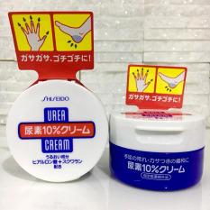 Kem trị nứt nẻ chân tay Shiseiddo Urea 100g/60g Nhật Bản