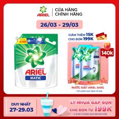 [Tặng 2 túi nước giặt Ariel 360G] Nước Giặt Ariel Đậm Đặc Dạng Túi 3.6kg