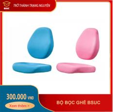 Vỏ bọc ghế dry-502, dry-601, dry-806, dry-807, dry-808