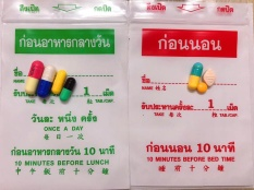 Giảm Cân Vip7 ss yanheee Thái Lan bao giảm mạnh liệu trình 28 ngày uống