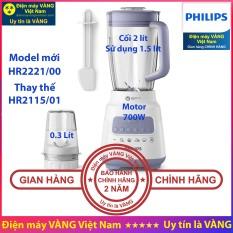 Máy xay sinh tố Philips HR2221 (Thay thế Model HR2115) – Hàng công ty (Bảo hành chính hãng 2 năm tại các Trung tâm bảo hành Philips trên toàn quốc)
