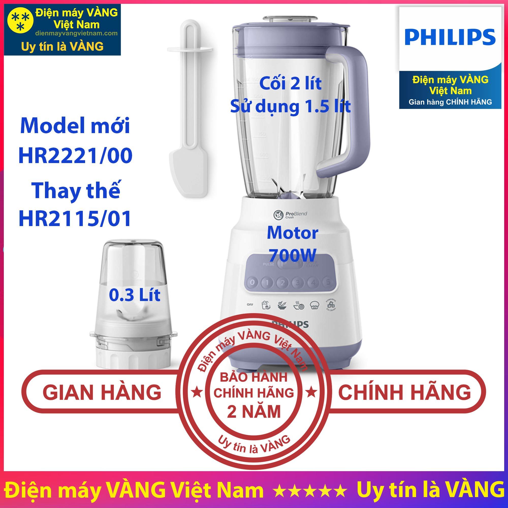 Máy xay sinh tố Philips HR2221 (Thay thế Model HR2115) - Hàng công ty (Bảo hành chính hãng 2 năm...