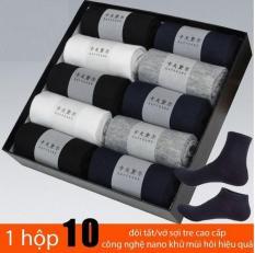 Hộp 10 đôi tất nam khử mùi hôi chân – Store VNXk