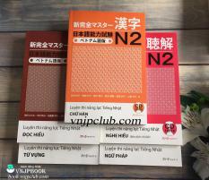 Bộ Shinkanzen Master N2 – Bản Dịch Tiếng Việt – Kèm CD – Bộ Shinkanzen Masuta N2 – vnjpbook