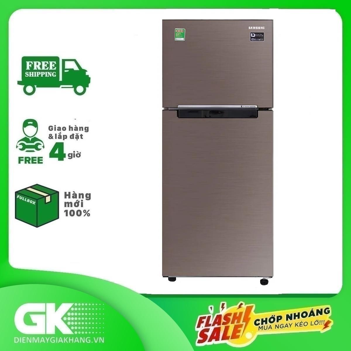 Tủ lạnh Samsung RT22M4040DX/SV Inverter 236 lít, Công nghệ kháng khuẩn, khử mùi:Bộ lọc than hoạt tính Deodorizer, ,Inverter tiết kiệm điện – Bảo hành 12 tháng