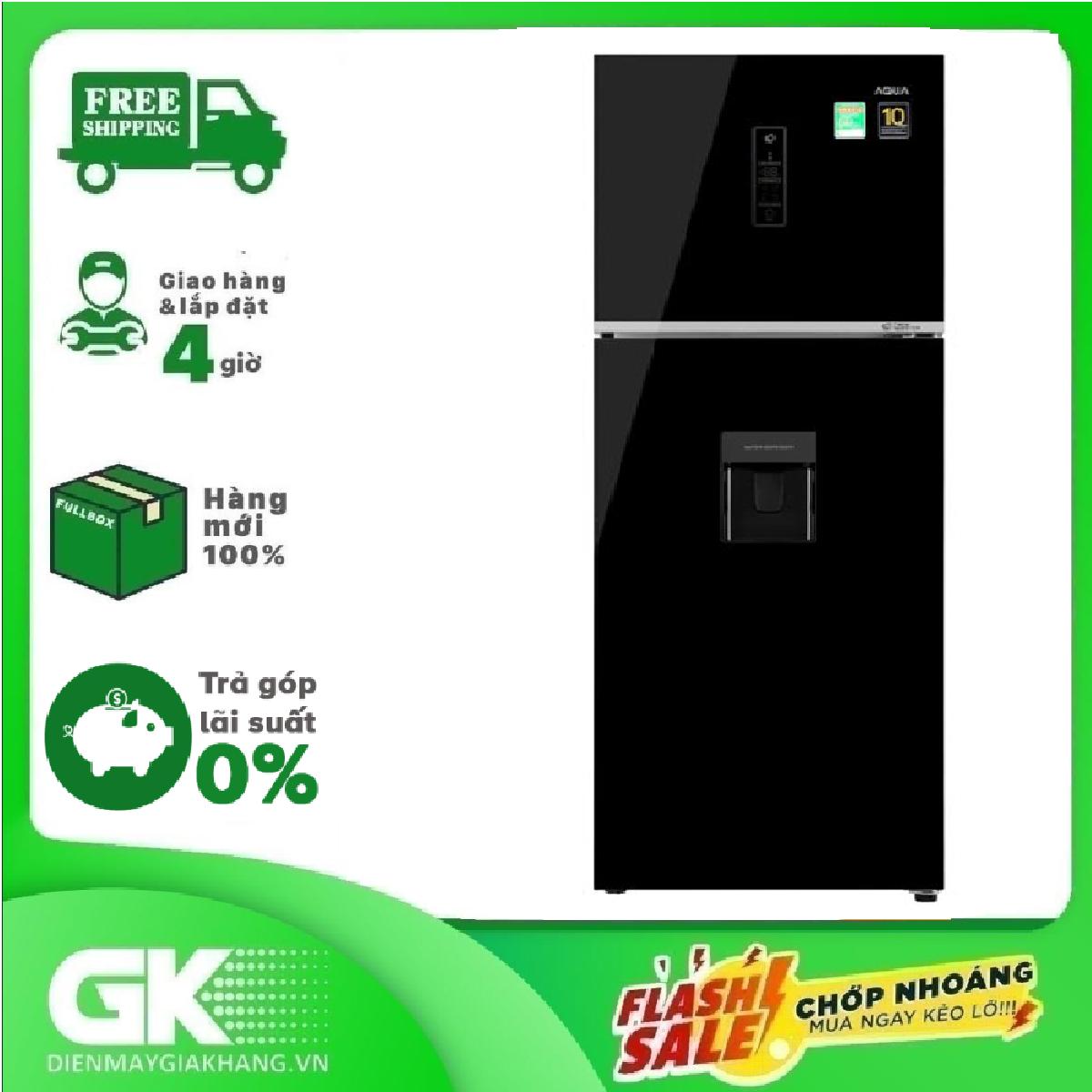 Tủ Lạnh Inverter AQUA 344 Lít AQR-T389FA (WGB)