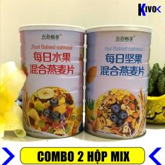 [ĐẶC BIỆT 2LON] Ngũ Cốc Ăn Sáng Giảm Cân Fruit Baked Oatmeal – Ngũ cốc Ăn Kiêng Mix Hạt – Ngũ Cốc Giảm Cân Mix Hoa Quả Ăn Liền Nội Địa Trung – LON HỒNG + XANH – Kivo
