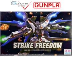TT Hongli Mô Hình Gundam HG Strike Freedom 1/144 Đồ Chơi Lắp Ráp Anime