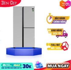 [TRẢ GÓP 0%] Tủ lạnh Samsung Inverter side by side RS63R5571SL/SV 634 lít