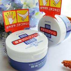 Kem Dưỡng Giảm Nứt Nẻ Chân Tay Shiseido Urea Cream 100g