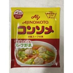 Hạt nêm rau củ Ajinomoto 50gr – nội địa Nhật
