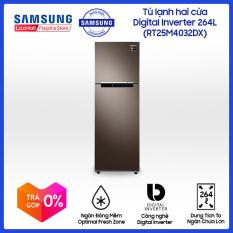 Tủ lạnh hai cửa Samsung RT25M4032DX/SV 256L (Nâu) Công suất tiêu thụ công bố theo TCVN~ 0.9 kW/ngày- Hàng phân phối chính hãng