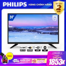 TIVI PHILIPS 24 INCH 24PHT4003S/74 LED HD (DIGITAL TV DVB-T2 – HÀNG THÁI LAN) – TIVI GIÁ RẺ – TẶNG USB CỰC CHẤT 16G – BẢO HÀNH CHÍNH HÃNG 2 NĂM TẠI NHÀ