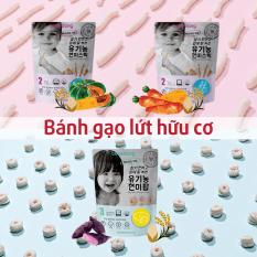 Combo 3 gói Bánh ăn dặm Bebedang – Bánh gạo lứt hữu cơ nhập khẩu Hàn Quốc Bebedang – Vị Bí đỏ, cà rốt, khoai lang