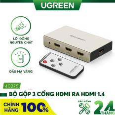 Bộ gộp 3 cổng HDMI ra 1 HDMI 1.4 UGREEN 40278 – Hỗ trợ 4k * 2k 3D vỏ hợp kim kẽm, có remote điều khiển