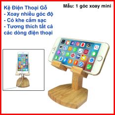 Giá đỡ điện thoại, kệ điện thoại gỗ giá rẻ, thay đổi góc nhìn, có khe cắm sạc – loại 1 góc xoay