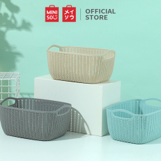 Giỏ đựng đồ Giỏ nhựa đựng đồ hình vuông nhỏ (Khaki) Miniso Giỏ đựng mỹ phẩm Hộp lưu trữ Thùng đựng đồ tròn mini để bàn