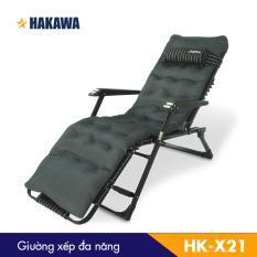 GIƯỜNG GHẾ XẾP ĐA NĂNG CAO CẤP HAKAWA HK-X21 – HÀNG CHÍNH HÃNG – BẢO HÀNH 2 NĂM – ĐỔI MỚI TRONG 30 NGÀY SỬ DỤNG