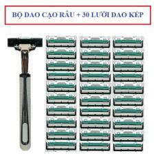 Combo 1 dao cạo râu và 30 lưỡi dao kép dao cạo râu – Việt Tín