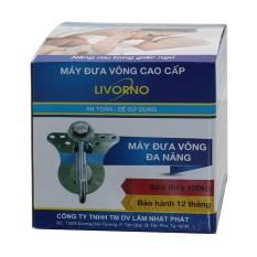 [HCM]Máy Đưa Nôi Võng Cho Trẻ Em Tự Động Cao Cấp Livorno Lvr-01 Vật Liệu Chịu Lực Tốt Vỏ Nhựa Cực Bền Rớt Không Vỡ. ĐỦ BỘ – Dành cho khách lần đầu dùng